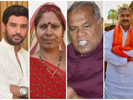 aurangabad-jamui-nawada-and-gaya-in-the-first-phase-of-lok-sabha-elections