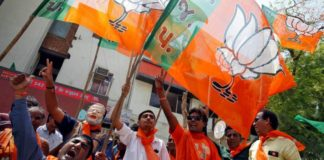 BJP-won 2019